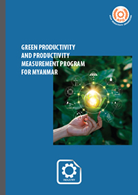 Green Productivity and Productivity Measurement Program for Myanmar